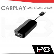 CarPlay wireless
